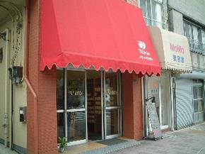 20060919_04